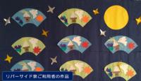 台風15号直撃の画像