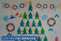 Merry Christmas and Best Wishes for a happy new year.の画像